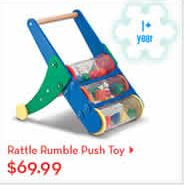 Melissa and Doug Twenty Terrific Toys Giveaway: Rattle Rumble Push Toy (value $70.00)